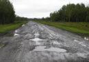 Латвийские дороги назвали одними из худших в мире