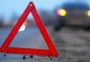 На трассе Рига – Лиепая из-за аварии блокировано движение