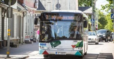 Ребенок потерял пальто в 3 маршрутном автобусе