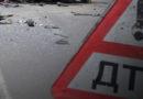 На перекрестке Ганибу и Тукума произошло ДТП