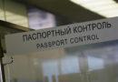 Латвийцы смогут въезжать в Россию по белорусской визе