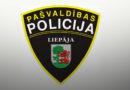 Задержан пьяный водитель и велосипедист