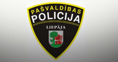 Сотрудники полиции самоуправления спасли мужчину, упавшего в канал