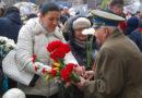 9 мая в Лиепае: митинг, концерт, «Бессмертный полк» и салют