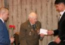Лиепайские ветераны получили материальную помощь