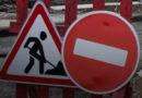 На время ремонта закроют часть улицы Пелду