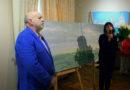 Выставка Алексея Наумова «Пейзажи мира»