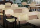 15-ая школа – лидер по наименьшему числу учеников в классе