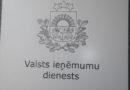 VID возобновит прием посетителей в семи городах Латвии