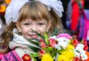 С 5 февраля в Лиепае начинается регистрация первоклассников