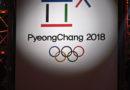 «У Латвии хорошие шансы на Олимпиаде-2018»