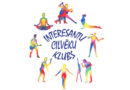 Клуб Интересных Людей приглашает на занятия