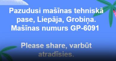 Утерян техпаспорт. Номер машины GP 6091