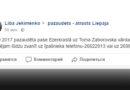 В Эзеркрасте утерян паспорт на имя Тома Заборовска
