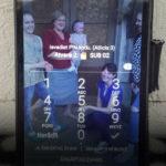 Найден телефон «потеряшка»