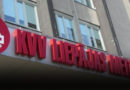 Премьер: нет ясности с продажей завода Liepājas metalurgs