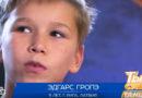 Мальчик из Риги покорил сердца жюри «Ты супер! Танцы»