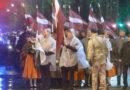 В Лиепае отметили день Лачплесиса (видео)