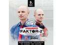 В клубе «BIG7» выступит популярная группа «Фактор-2»