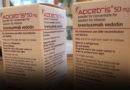 Для спасения жизни необходимы дорогостоящие лекарства