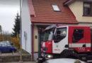 Звук пожарных сирен прервал заседание Думы