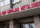 Министр сдержанно оценивает возможность возрождения «Металлурга»