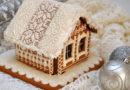Пряничный домик своими руками на Новый год и Рождество