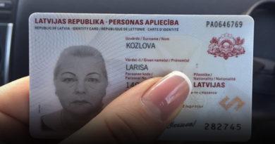 Найдена ID карта на имя Ларисы Козловой