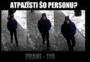 Полиция разыскивает изображенного на картинке человека