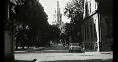 """""""Mēs Liepājai"""" – Лиепая на видео (1988 год)"""