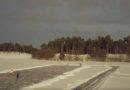 Каток под открытым небом в Беберлини (видео)
