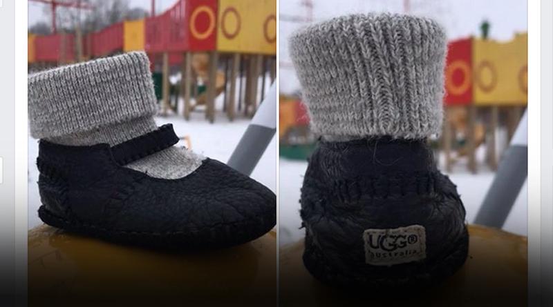 """В Приморском парке найден детский ботиночек """"UGG"""""""