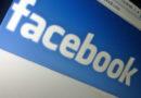 Facebook начнет скрывать лайки под постами и фотографиями