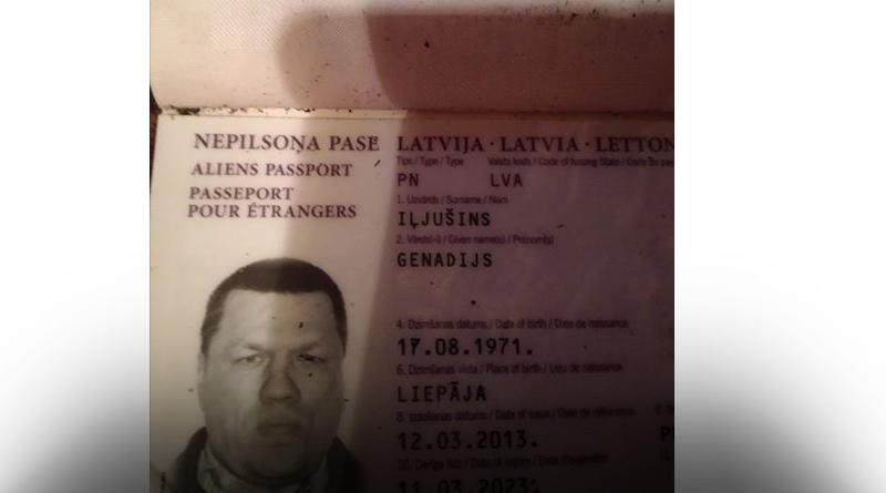 Найден паспорт на Имя Генадия Ильюшина