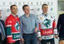 ХК «Лиепая» в этом сезоне стартует с новым руководством и тренерами