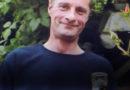 По дороге из дома без вести пропал 42-летний мужчина