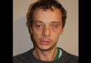 Полиция: разыскивается подозреваемый в особо тяжком преступлении