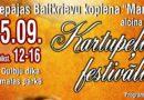 Лиепайская белорусская община приглашает на Фестиваль бульбы