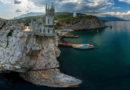 «Согласие» признаёт аннексию Крыма Россией