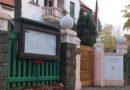 Консульство России благодарит жителей Лиепаи за сочувствие