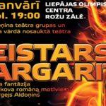 Лиепайчан приглашают на спектакль «Мастер и Маргарита»