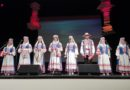 Белорусы и латыши вместе листают страницы прошлого