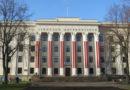 Лиепайский и Даугавпилсский университеты объединятся с LLU