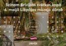 Лиепайский музей приглашает отметить День независимости