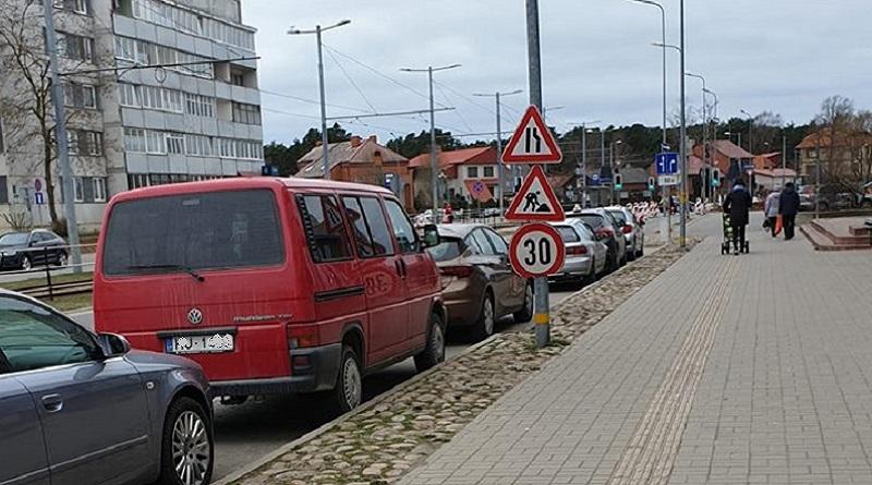 """""""На какой высоте должны быть установлены дорожные знаки?"""""""