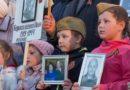 День победы в Лиепае 2019 год (фото, видео)