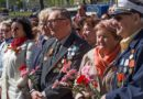 Мероприятие у Памятника защитникам Лиепаи 9 мая 2019 года (фото)
