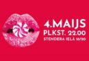 4 мая в Лиепае состоится открытие ночного клуба «Cukurfabrik»