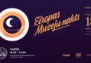 """В Лиепае готовятся к """"Ночи музеев"""" – более 30 мест откроют свои двери"""