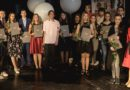 Лиепая: наградили отличников, учителей и новые таланты